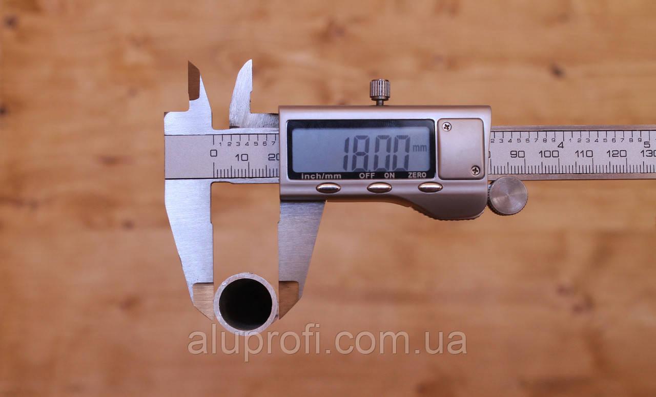 Труба  алюминиевая ф18 мм (18х1мм) АД31Т5 АН15