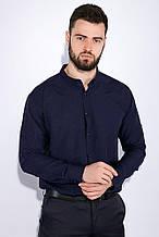 Рубашка мужская, однотонная