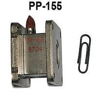 Разрядник РР-155
