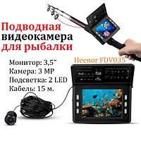 Камера для рыбалки Heenor FDV035 (подводная видеокамера)