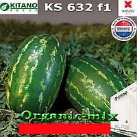 Арбуз KS 632 F1 от ТМ KITANO SEEDS, 100 семян (Нидерланды)