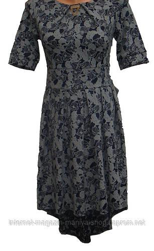 Женское платье бантик