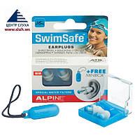 Беруши для плавания Alpine SwimSafe (Голландия)