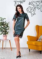 Нарядное красивое приталенное платье из эко кожи с отделкой из кружева арт 0960
