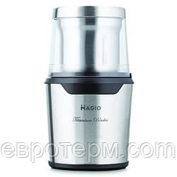 Кофемолка MAGIO MG-207