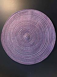 Подтарельник, сервировочный коврик под тарелки и приборы Ажур 38 см Лиловый