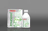 Imunooxi 300 мл Nutrend