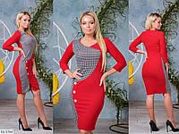 Трикотажное красивое платье по фигуре на каждый день арт 710