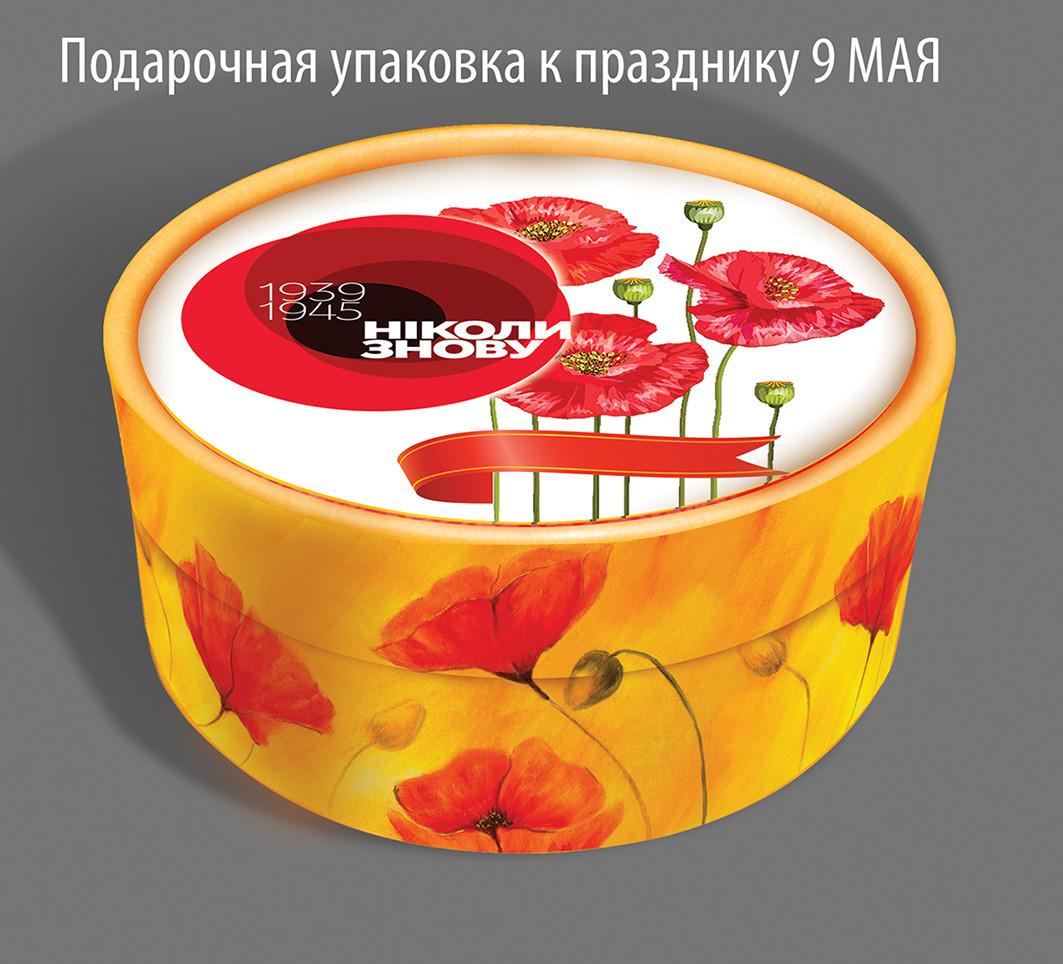 """Упаковка праздничная тубус """"Маки червоні"""" 152*80  -  938*3"""