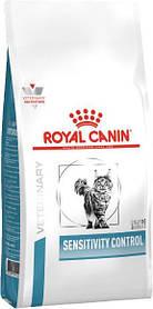 Royal Canin (Роял Канин) Sensitivity Control Cat корм для кошек при пищевой аллергии, 1,5 кг