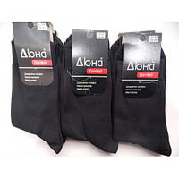Мужские однотонные носки от украинского производителя Дюна