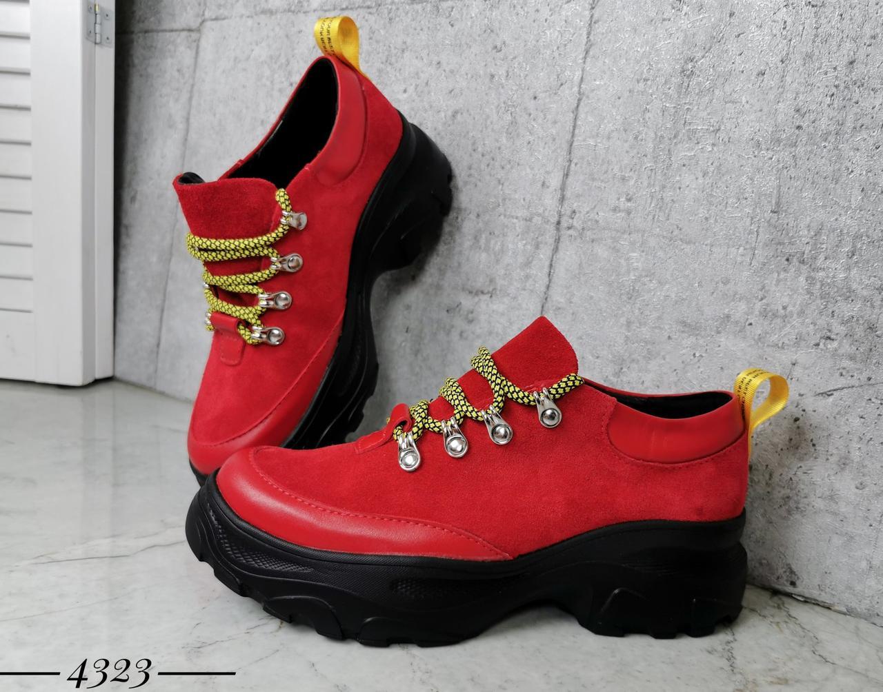 Замшевые молодёжные кроссовки 36-40 р красный