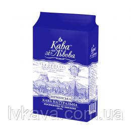 Кофе молотый Кава зі Львова Вірменська ,225 г, фото 2