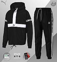 Мужской спортивный комплект Puma black/white, штаны и анорак Пума (Реплика ААА)