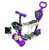 Самокат Scooter. 5в1 с рисунком Фиолетовый Цветочек. с сиденьем и родительской ручкой