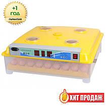 Инвекторный автоматический Инкубатор DZE-98 (Гарантия 12 месяцев)