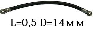 Рукав ТНВД L=0,5 D=14мм