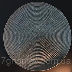 Подтарельник, сервировочный коврик под тарелки и приборы Ажур 38 см Серый