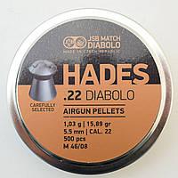 Пули пневматические JSB Hades 5.5 mm, 250 шт, 1.03 гр