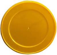 Жовта кришка для манго пюре