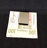 Зажим классический для денег (ДЗ-03)