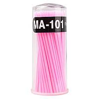 Микробраши для наращивания и снятия ресниц - размер Fine MA-101, розовые, 100 шт.