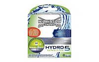 Сменные кассеты для бритья Wilkinson Sword Hydro 5 Sensitive 8 шт