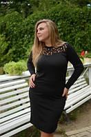 Модное женское платье с вставками из гипюра.Ткань кукуруза черного, темно - синего цвета.Размер 44 - 54. NM 54