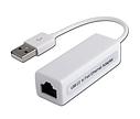 USB-LAN адаптер Sat-Integral RTL8152 R150796, фото 2