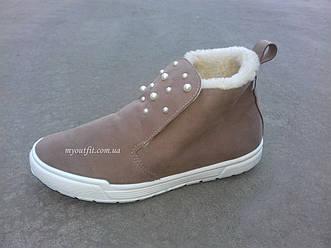 Женские ботинки утепленные стильные Пудра   Размер 36 37 38 39 40 41  