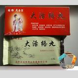 Да Хо Ло Вань ( Da Huo Luo Wan) - при слабости и онемении в ногах, боли в пояснице, фото 2