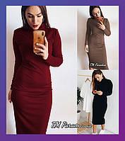 Женское теплое платье черное бордо бежевое 42-44 44-46 трикотаж