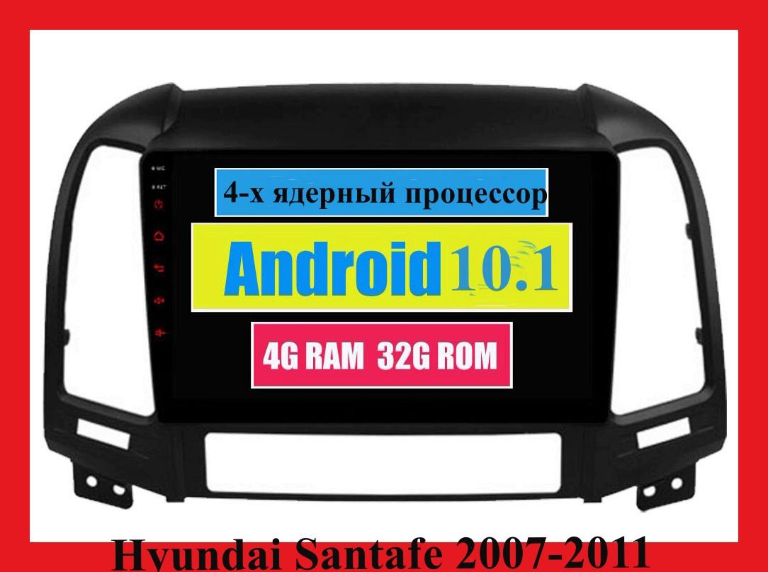 "Штатна автомагнітола Hyundai Santafe 2007-2011 Android 10.1 Екран 9"" Пам'ять 4/32 Гб"