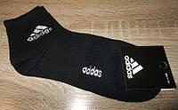 Носки мужские Турция хлопок AS размер 41-45 черные