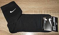 Носки мужские Sport Sock хлопок размер 41-44 черные