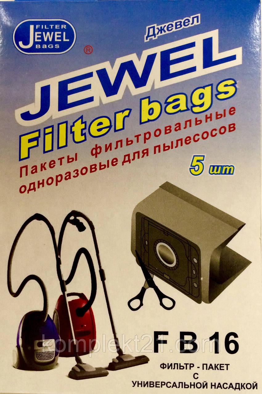 Одноразовый мешки для пылесосов LG (5 шт)