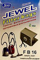 Одноразовый мешки для пылесосов LG (5 шт), фото 1