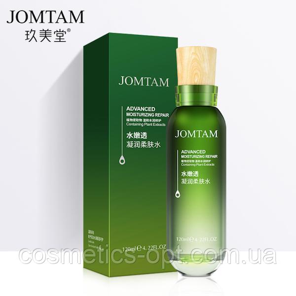 Увлажняющий и смягчающий тонер для лица JOMTAM Advanced Moisturizing Repair Toner, 120 мл