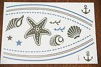 Молодежные украшения металлические наклейки флеш татуировки от Бижутерия оптом RRR (Flash Tatoo). 787