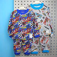 7601м Пижама детская под байку для мальчика размер 30,32,34
