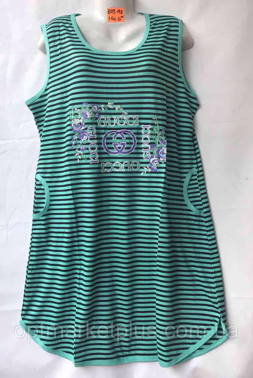 Ночная-домашнее платье (XL-5XL) оптом купить от склада 7 км Одесса