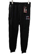 Мужские спортивные штаны Jager Fable на манжетах трикотажные