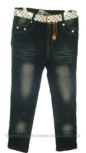 Женские штаны подросток флис