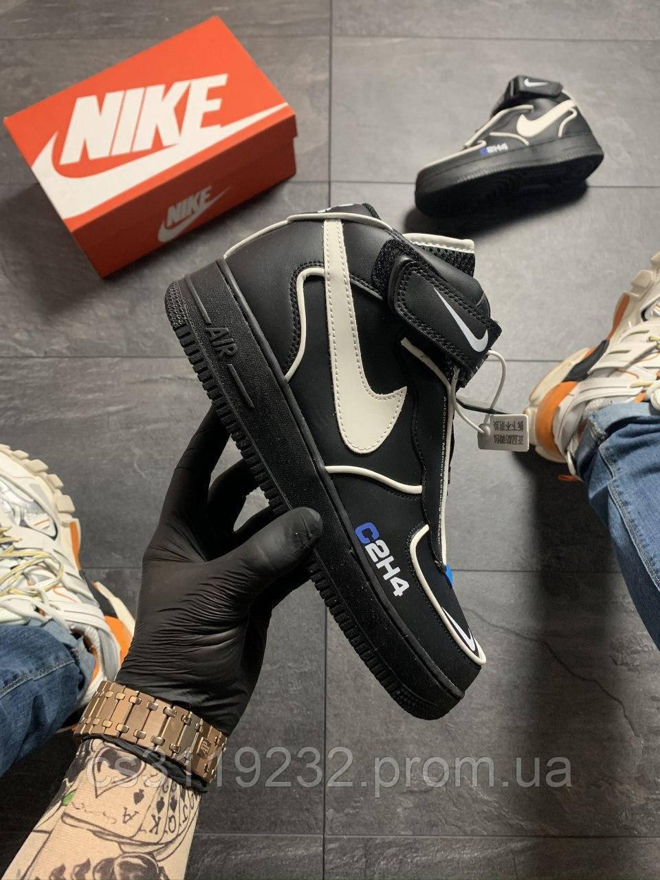 Чоловічі кросівки Nike Air Force C2H4 x Mastermind World (чорні)