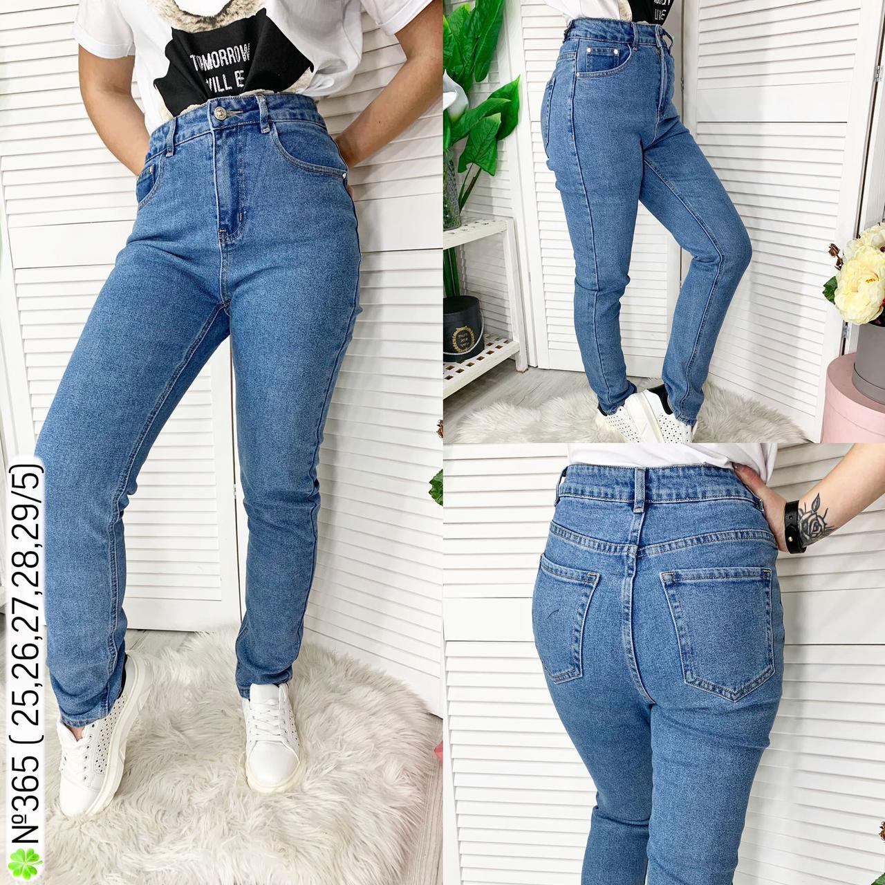 Джинсы  мом  Forest jeans