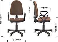 Кресло Standart GTP C-24 (НОВЫЙ СТИЛЬ)