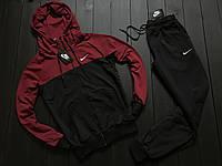Спортивный костюм Nike найк (штаны+кофта), весенний спортивный костюм, чоловічий спортивний костюм