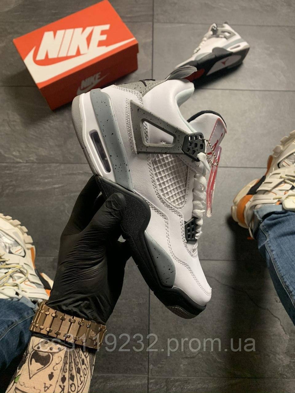 Чоловічі кросівки Air Jordan 4 Retro Grey White (сіро-білі)