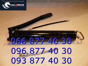 Шприц для смазки двухплунжерний ручний 400gm стальний подовжувач