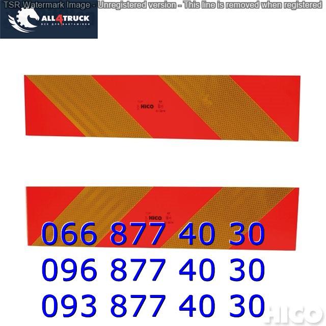 Знак длинномер негабаритный 2шт L560MM L200MM E37 E3
